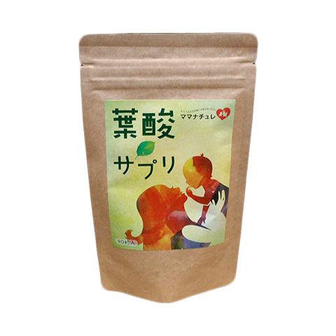 ママナチュレ 葉酸サプリ