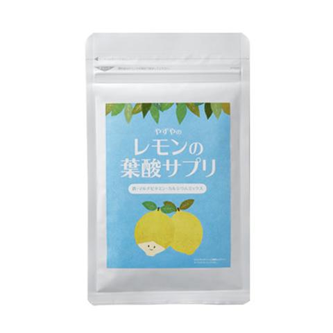 やずやのレモンの葉酸