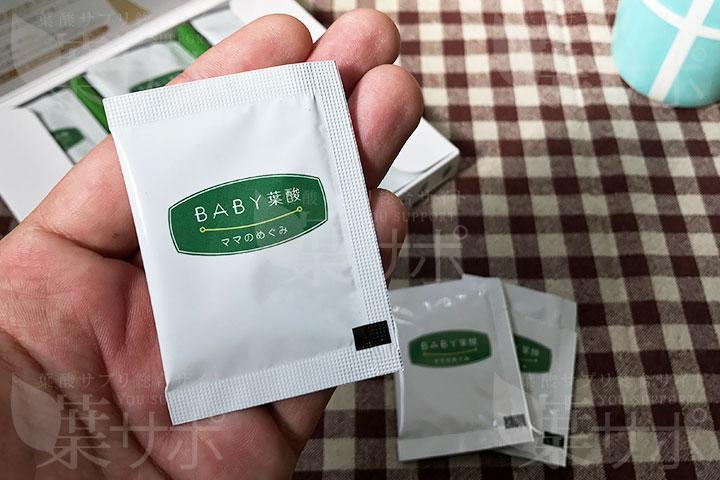 BABY葉酸 袋の表