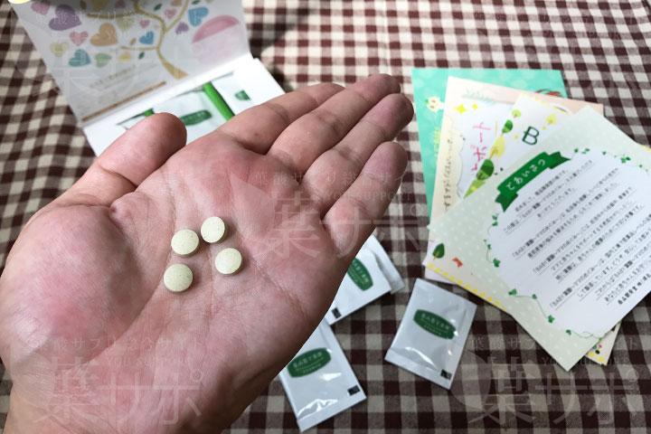 BABY葉酸 1日分のサプリ