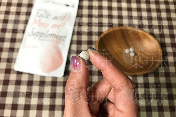 メルミー葉酸サプリ サプリのサイズ